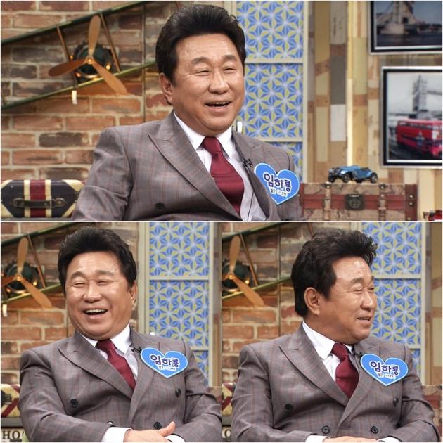 사진 = SBS '자기야-백년손님' 방송 캡처