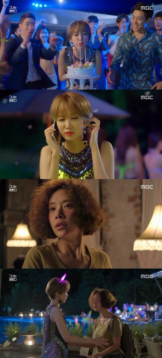 '그녀는 예뻤다' 고준희 황정음 / 사진=MBC '그녀는 예뻤다' 방송화면 캡처