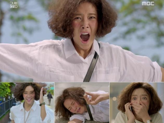 '그녀는 예뻤다' 황정음 /MBC '그녀는 예뻤다' 캡쳐