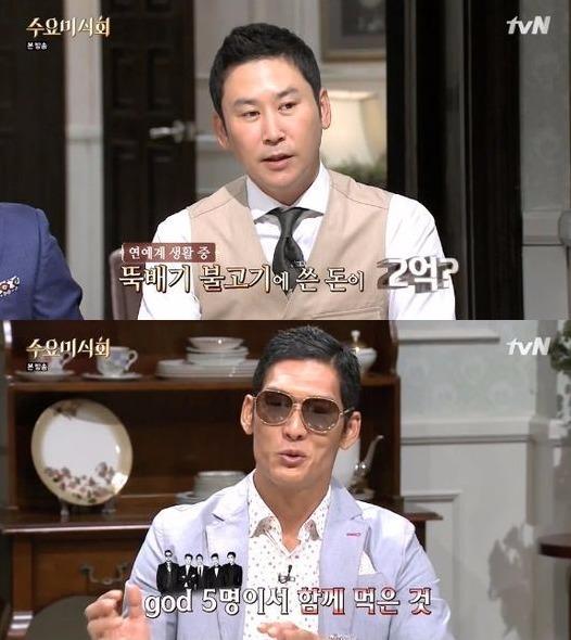 수요미식회 박준형 / 사진 = tvN 방송 캡처