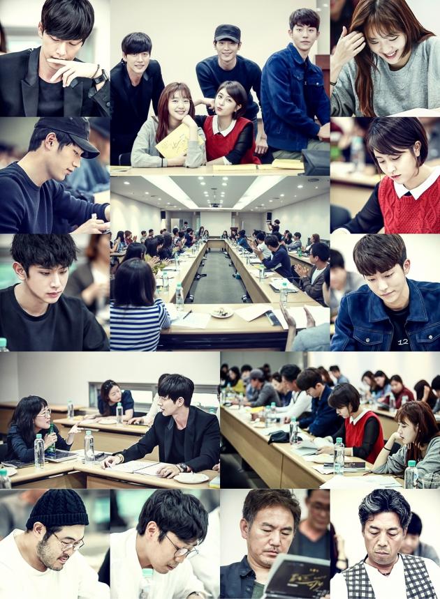 '치즈인더트랩' '치인트' /tvN