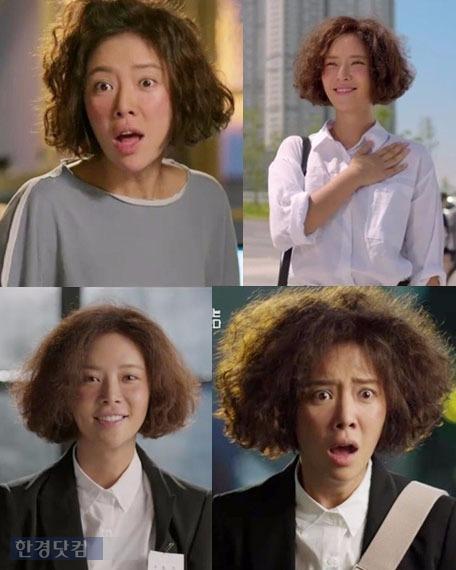 그녀는 예뻤다 황정음 / 사진 = MBC 제공