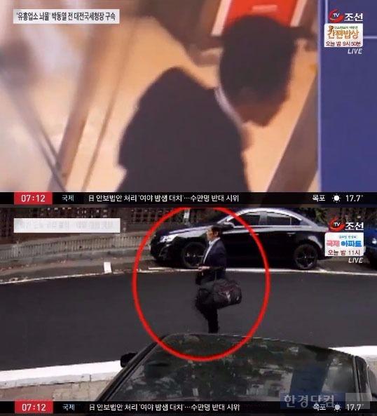 김일곤 검거 김일곤 검거 / 사진 = TV조선 방송 캡처