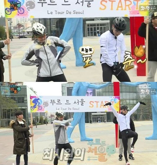 '그녀는 예뻤다' 최시원 포춘쿠키 /MBC '무한도전' 캡쳐