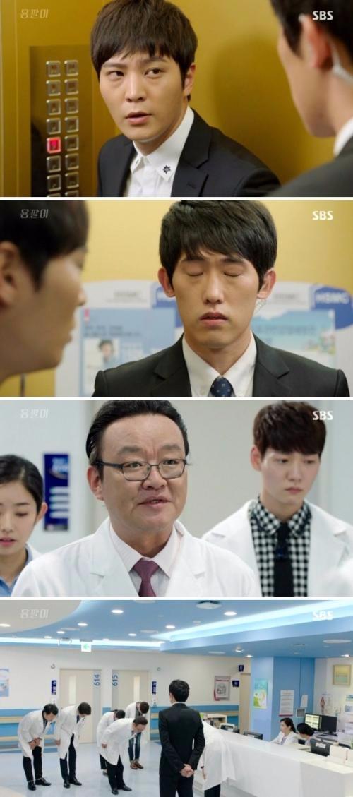 '용팔이' 주원 / 사진=SBS '용팔이' 방송화면 캡처