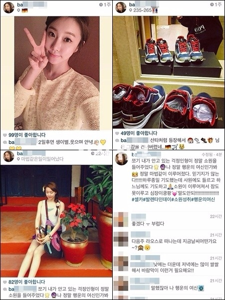 손흥민 멀티골 손흥민 멀티골 / 사진 = 한연수 인스타그램