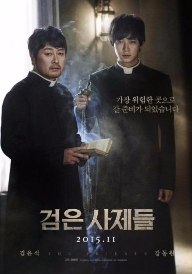 '검은 사제들' 강동원 김윤석 / 사진='검은 사제들' 포스터