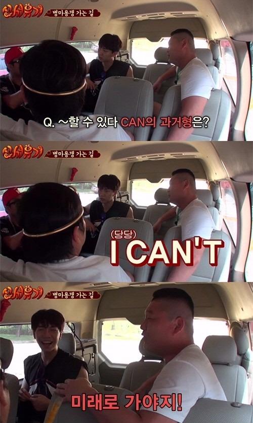 '신서유기' / 사진=네이버 TV캐스트 '신서유기' 방송화면 캡처