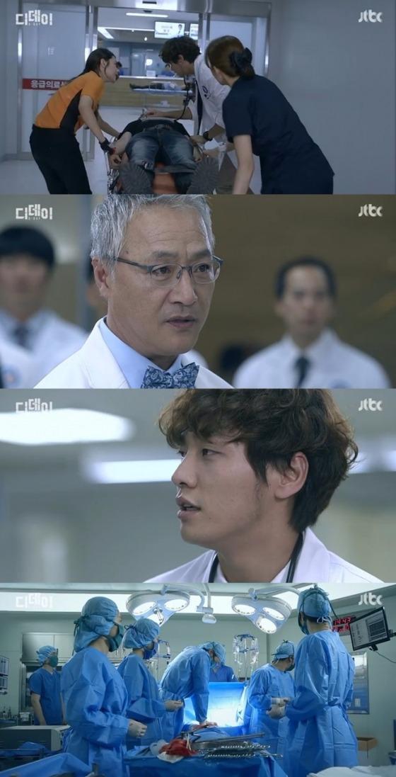 '디데이' 김영광 / 사진=JTBC '디데이' 방송화면 캡처