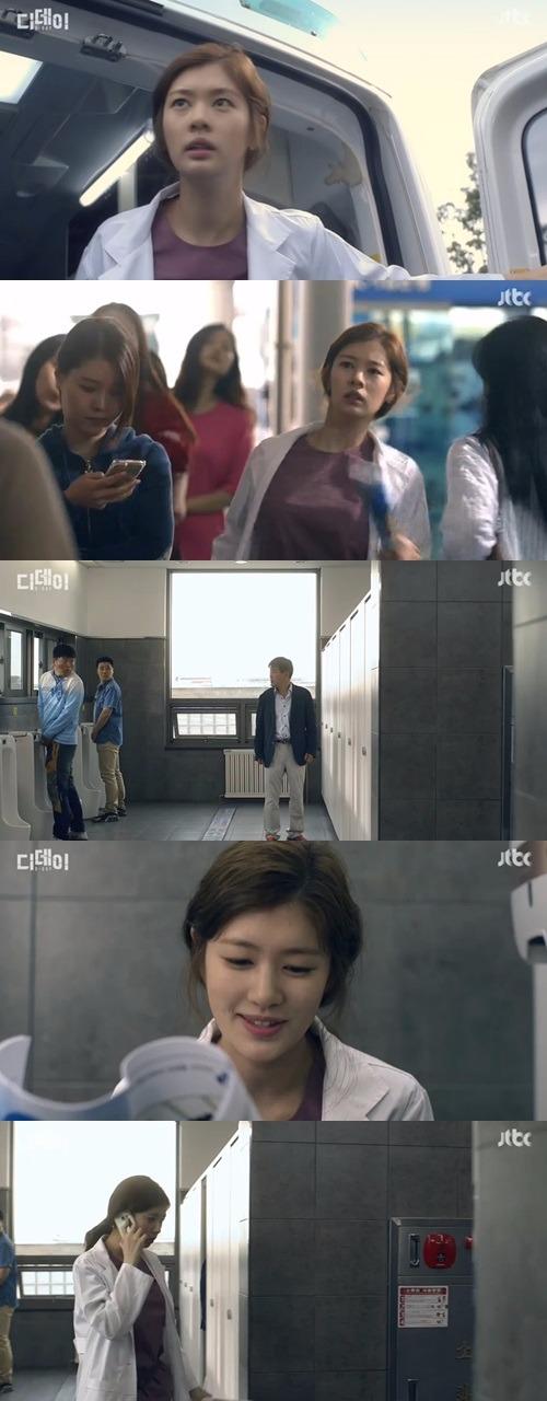 '디데이' 정소민 / 사진=JTBC '디데이' 방송화면 캡처