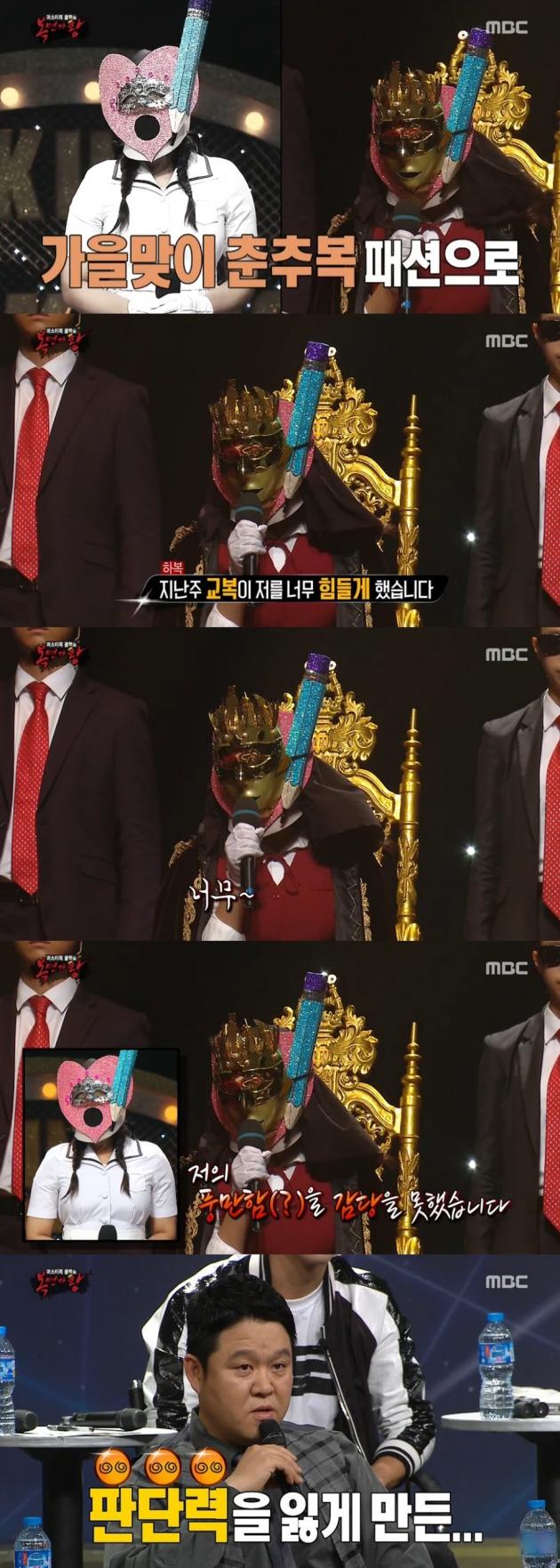 복면가왕 연필 / 복면가왕 연필 사진=MBC 방송 캡처