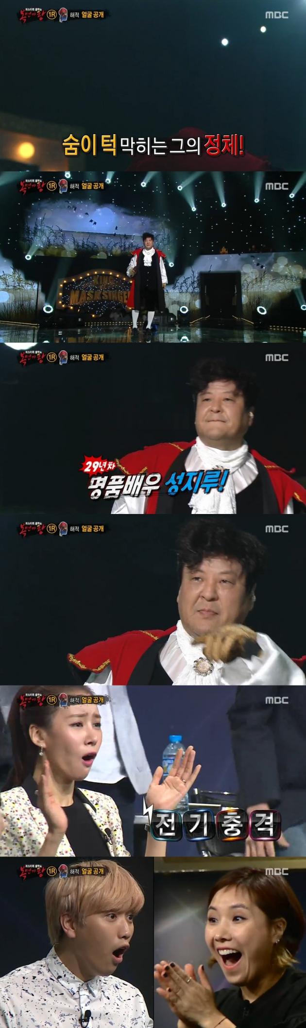 ?'복면가왕' 해적 성지루 / ?'복면가왕' 해적 성지루 사진=MBC 방송 캡처