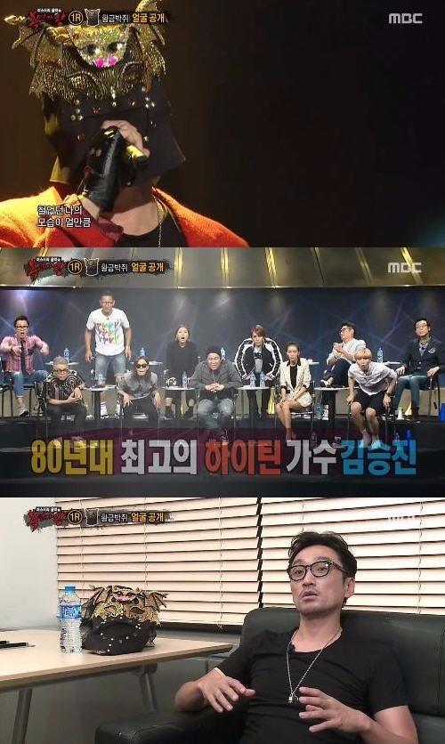 복면가왕 김승진 / 사진=MBC 복면가왕 방송화면 캡처