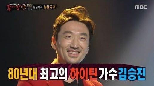 복면가왕 김승진 / 사진=MBC '일밤-복면가왕' 방송화면 캡처