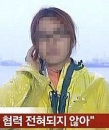 홍가혜 / MBN 방송 캡처