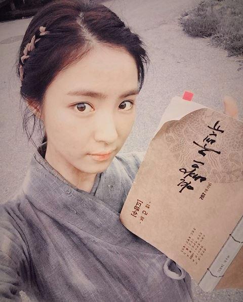 신세경 '육룡이 나르샤' / 사진=신세경 인스타그램