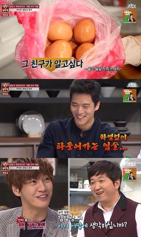 '냉장고를 부탁해' 하석진 / 사진=JTBC '냉장고를 부탁해' 방송화면 캡처