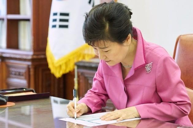 군장병들에게 특별간식과 특별휴가를 제공하기로 한 박근혜 대통령. 청와대 제공