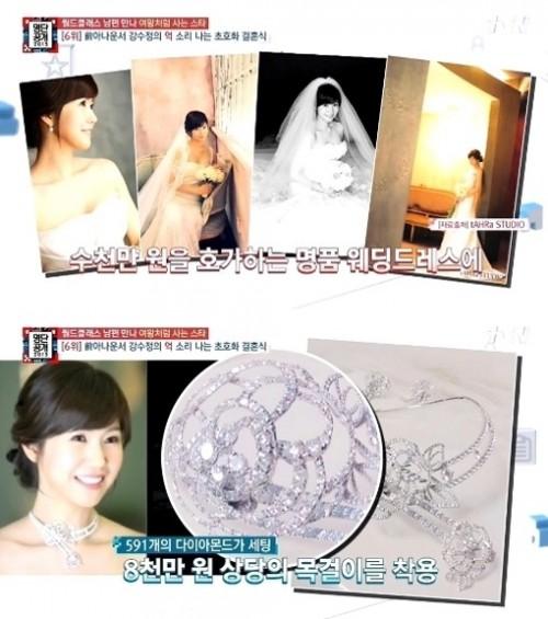 강수정 / 사진 = tvN 방송 캡처