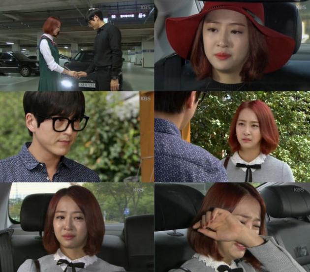 '별난 며느리' 다솜 류수영 /KBS2 '별난 며느리'