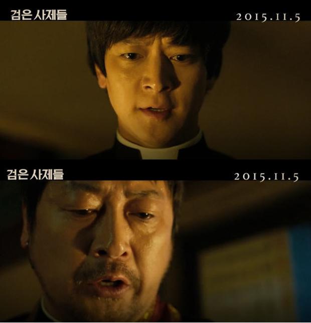 '검은 사제들' 강동원 김윤석 /'검은 사제들' 티저 캡쳐