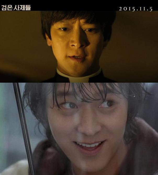 강동원 /'검은 사제들', '늑대의 유혹' 캡쳐
