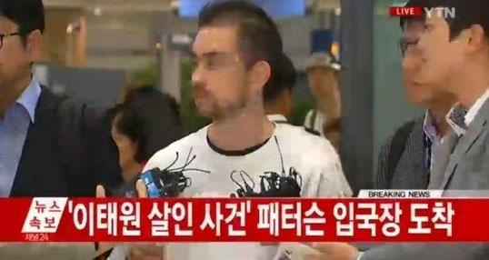 사진 = YTN 방송화면 캡쳐