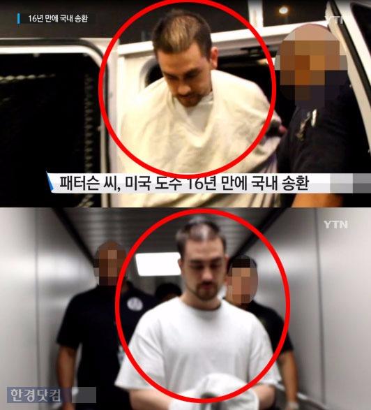 이태원 살인사건 / 사진 = YTN 방송 캡처