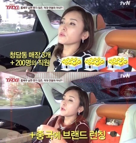 택시 조민기 아내 김선진 택시 조민기 아내 김선진 / 사진 = tvN 방송 캡처