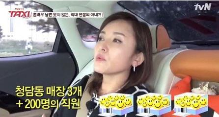 조민기 아내 김선진 억대 매출 /tvN '택시'