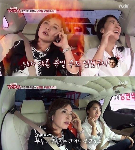 택시 김선진 / 사진=tvn '현장토크쇼 택시' 방송화면 캡처