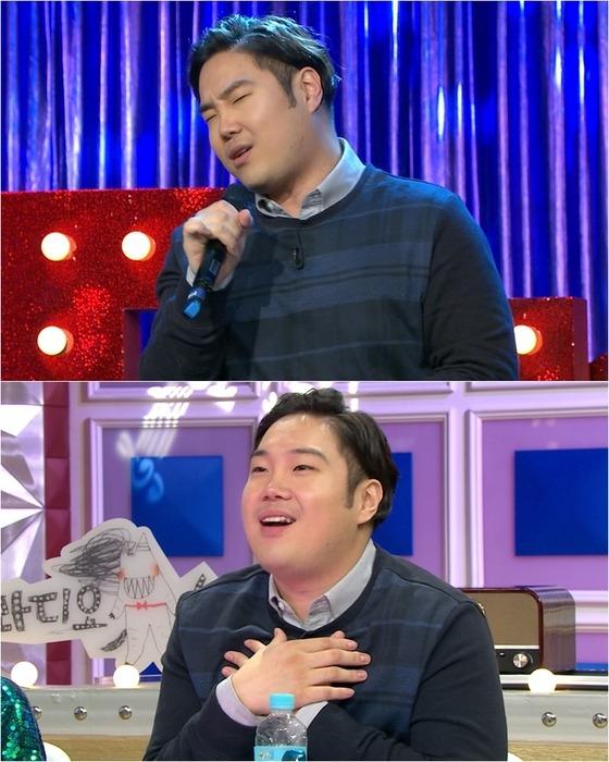 '라디오스타' 유재환 / 사진=MBC '라디오스타'