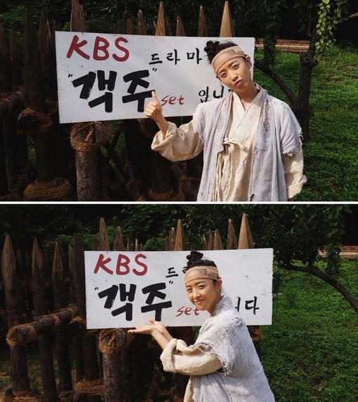 '장사의 신' 김민정 / 사진=김민정 인스타그램