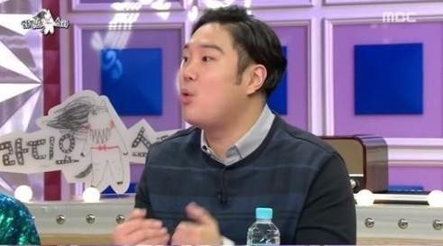 유재환. '라디오스타' 방송 캡처