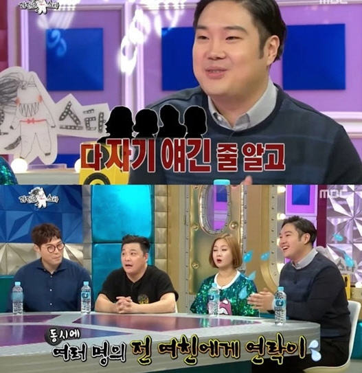 유재환 / 사진=MBC 방송화면 캡처