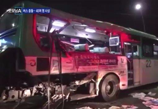 강서구 버스 사고 2명 사망 41명 부상 강서구 버스 사고 2명 사망 41명 부상/  사진 = 채널A 방송 캡처