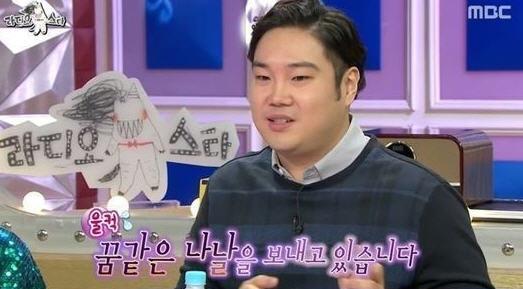유재환 /MBC '라디오스타'