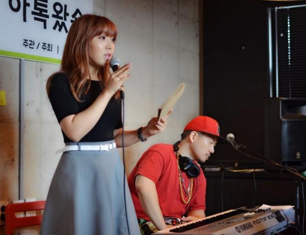 하지영 토크 콘서트