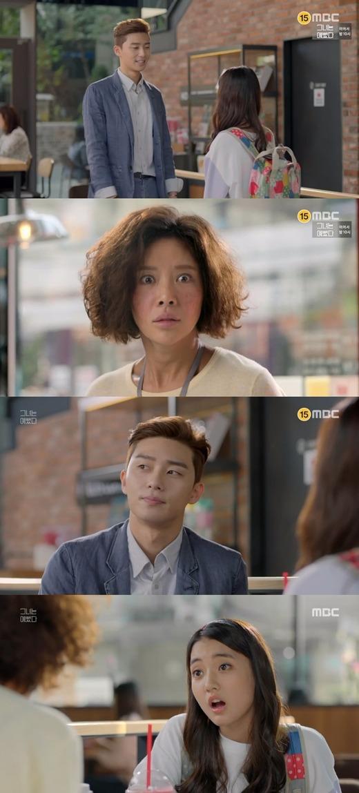 '그녀는 예뻤다' 황정음 박서준 / 사진=MBC '그녀는 예뻤다' 방송화면 캡처