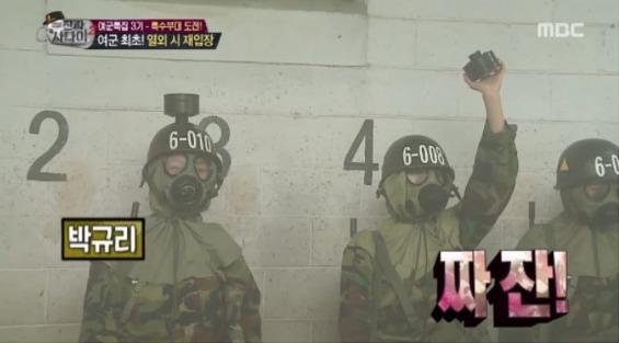 박규리 / 사진=박규리 인스타그램