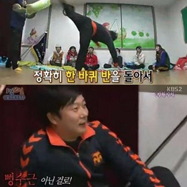 이수근 발차기 / 사진=KBS 2TV '해피선데이-1박2일 시즌2' 방송화면 캡처