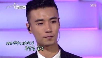 사진 = SBS '심폐소생송' 캡쳐