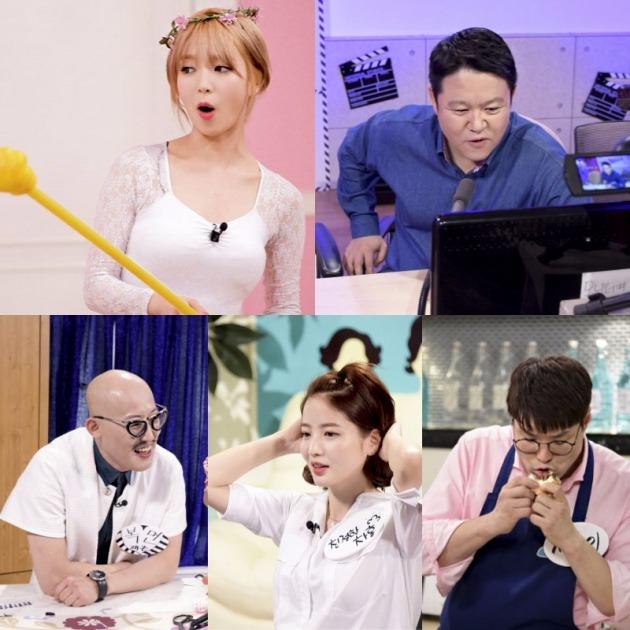 사진 = MBC 마이리틀텔레비전 방송화면 캡쳐