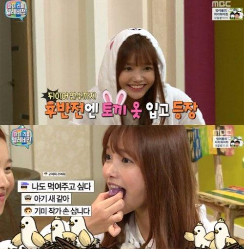사진 = MBC '마이리틀텔레비전' 방송화면 캡쳐