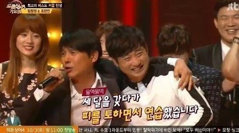 사진=JTBC '도플싱어가요제' 방송화면 캡처