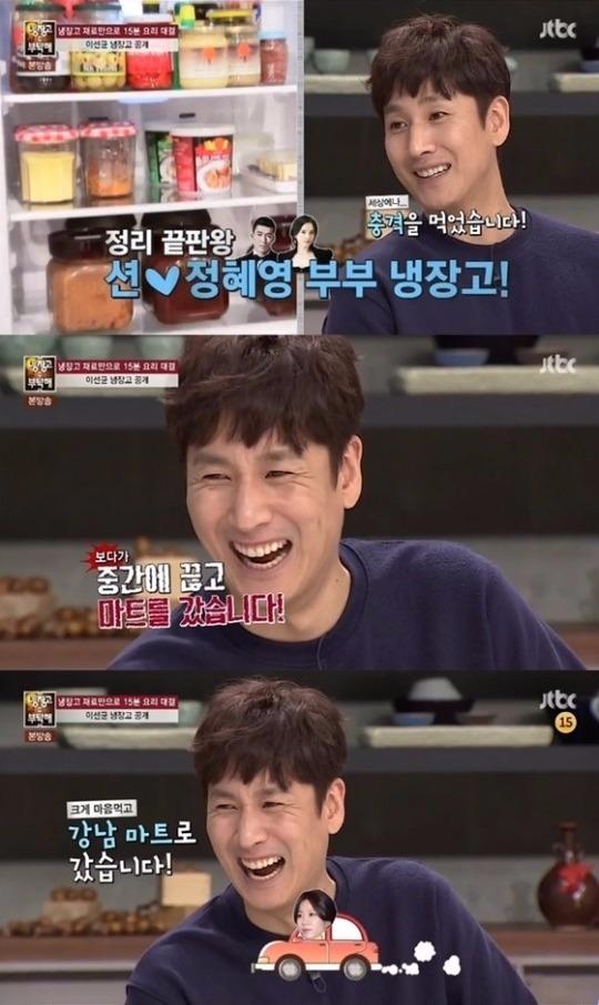 '냉장고를 부탁해' 전혜진 / '냉장고를 부탁해' 전혜진 사진=JTBC 방송 캡처