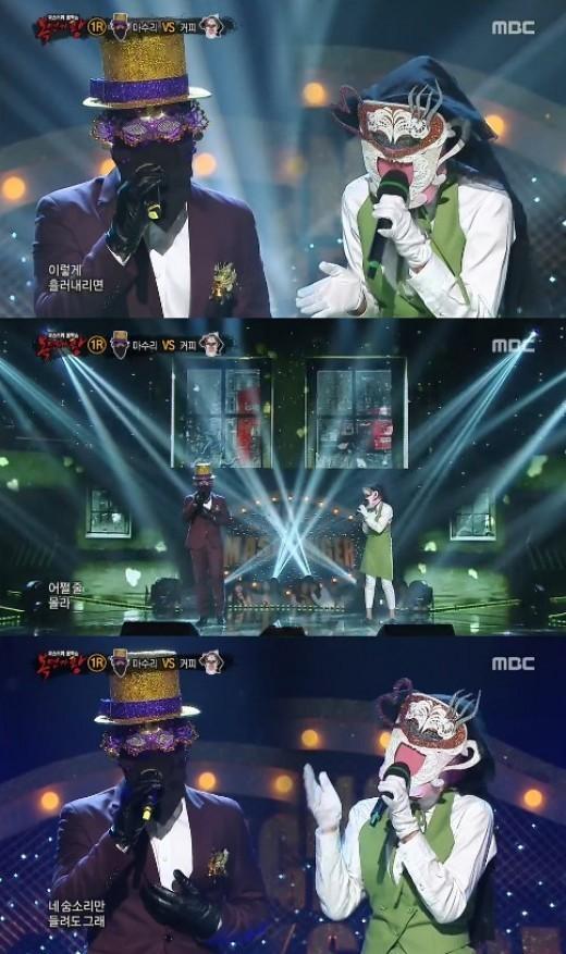 복면가왕 성태 유지 / 복면가왕 성태 유지 사진=MBC 방송 캡처