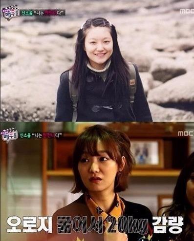 신소율 사진=MBC 방송 캡처