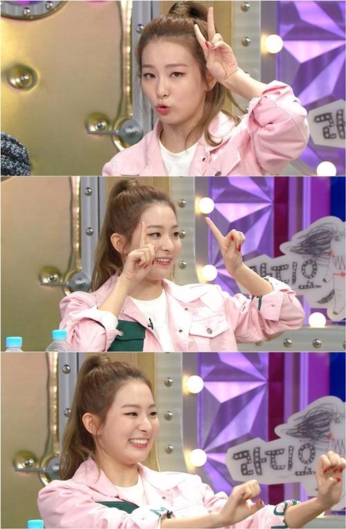 '라디오스타' 슬기 / 사진=MBC '황금어장 라디오스타'
