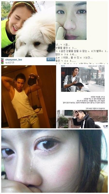 싸이월드 백업센터 / 사진=채연, 구혜선, 장근석 미니홈피